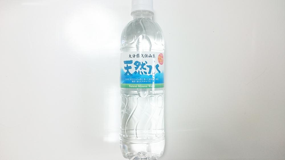 【ミネラルウォーターシリカ水】大分県久住山系天然水1