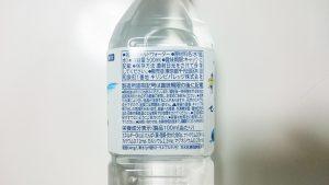 【アルカリイオン水】KIRINアルカリイオンの水5