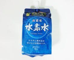 高濃度水素水1